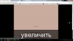 http://s5.hostingkartinok.com/uploads/thumbs/2013/04/9948785558911108213557e5468b9139.png