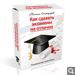 http://s5.hostingkartinok.com/uploads/thumbs/2013/08/a8ce6797d32562d0d9ec89d1cd444e14.png
