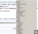 http://s5.hostingkartinok.com/uploads/thumbs/2013/09/33b00accc3fd931999ba9850d8a3b5d8.png