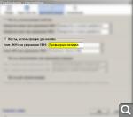 http://s5.hostingkartinok.com/uploads/thumbs/2013/10/1518ab102681f8e86fa9123fd812c964.png