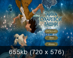 http://s5.hostingkartinok.com/uploads/thumbs/2013/10/188bab6a4cd9458acfcf1e9a1c0f2455.png