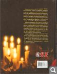 Золотая книга этикета 15e5c9ec7a89fc58e2056b98efb06a2f