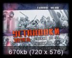������������ (2013) DVD5
