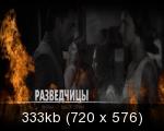 ���������� [01-12 �� 12] (2013) 2xDVD9 R5 | ��������
