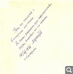 Кострома. Краткий исторический очерк 27528e3773772525ca7ab3ac425179d5
