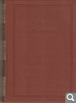 В. Даль. Толковый словарь живого великорусского языка 28e62f767e283cf6a5dbe34a872910c7