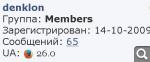 http://s5.hostingkartinok.com/uploads/thumbs/2013/12/3b9df32f8dc7fef14339809a2345c000.png