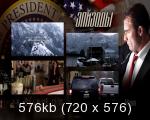 � ����� / Suddenly (2013) DVD5 | ��������