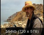 Мусор / Trashed (2012) DVD5 R5 | Лицензия