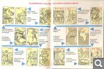 Е. Агибалова и др. История средних веков  C0449219e90457b42454b251ed5cfab6