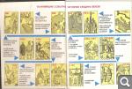 Е. Агибалова и др. История средних веков  Cbca4f3c69b33cebe374d86ec0c4ca27