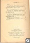 Краеведческие записки. Выпуск I E6159856a0ca19dcf4bae50123837abd