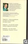 И. Вагин. Вожак, или лидер в России 34f9fc4695bba42cec8a4ea04ff826a5