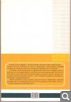 Основные средства. Бухгалтерский и налоговый учет 36a843e281587aa011bd7debaa555920