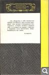 "Р. Ассаджоли. Психосинтез: теория и практика. От душевного кризиса к высшему ""Я"" 44218aea5d53950fce59eb0f1654f1c8"