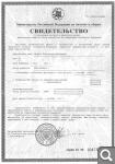 Зав.учебной Частью Должностная Инструкция - фото 3