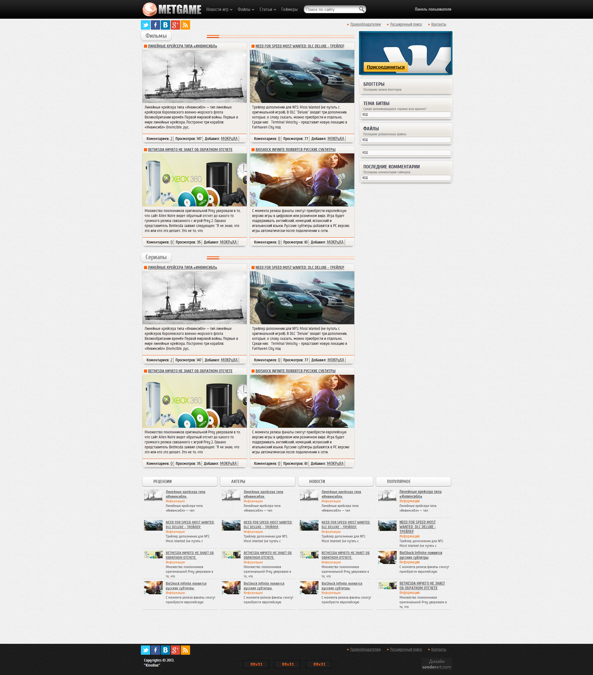 Водонаева секс intitle datalife engine nulled by m i d team