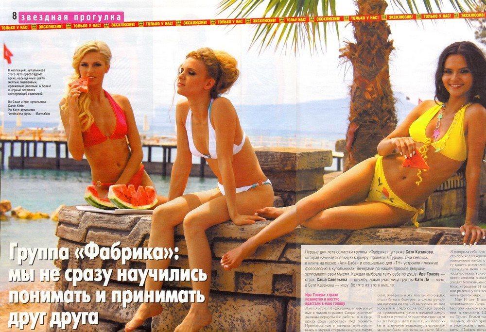 porno-s-pishkami-gruppovoe