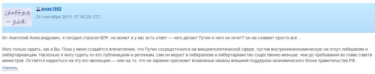 ДИВАНИЧ6.PNG