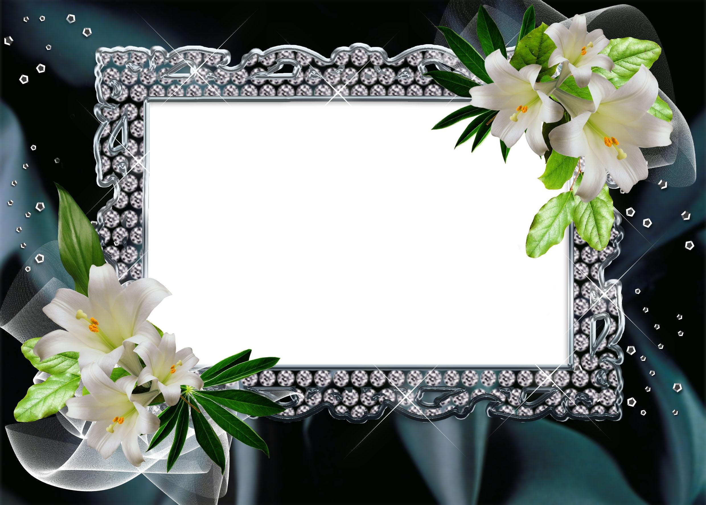 вебка рамки для фото право