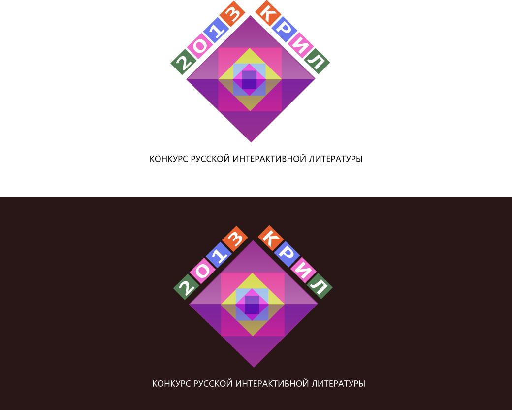 kril-logo.png