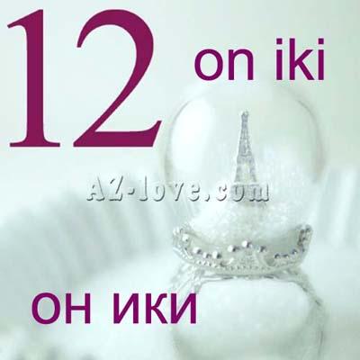 http://s5.hostingkartinok.com/uploads/images/2013/09/785e3bbce9e3649f3f7583b7de62ab4f.jpg