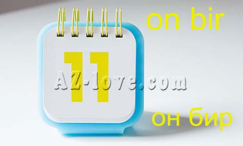 http://s5.hostingkartinok.com/uploads/images/2013/09/b86d6d5fedbd29ecefe6b875d9c99644.jpg