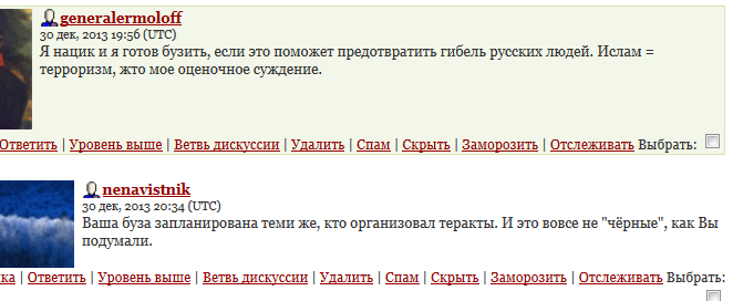 НАЦИ.PNG