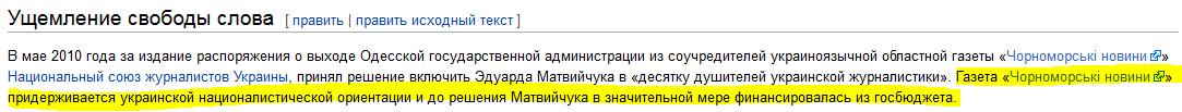 ОДЕССА1.PNG