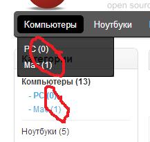 Безымянный11.png