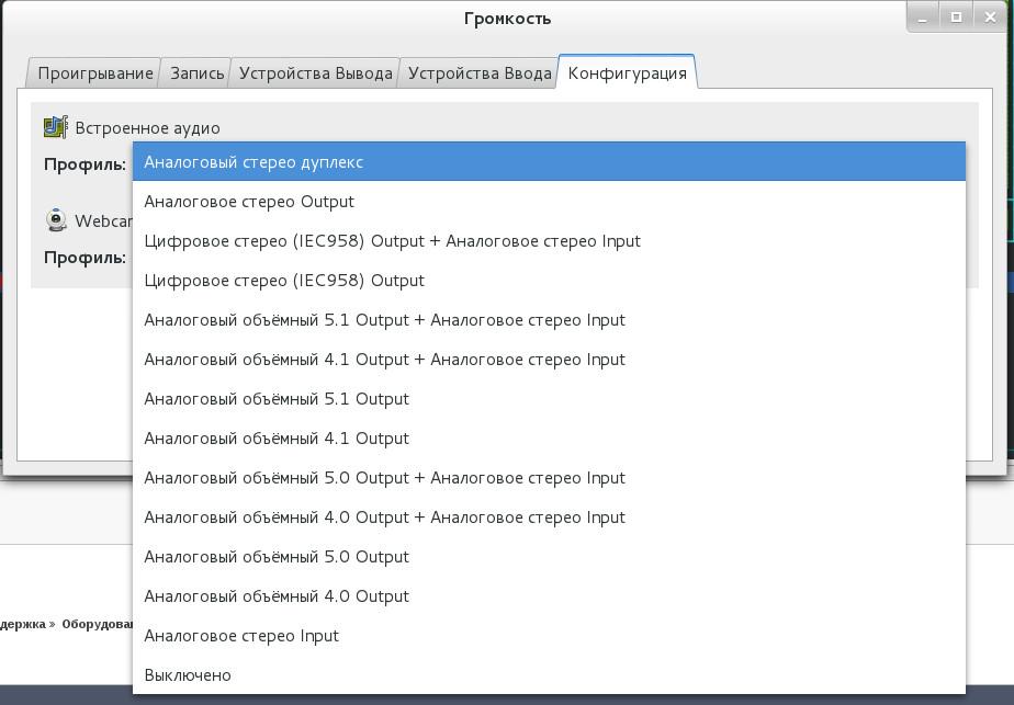 Снимок экрана от 2013-12-23 08:32:52.jpg