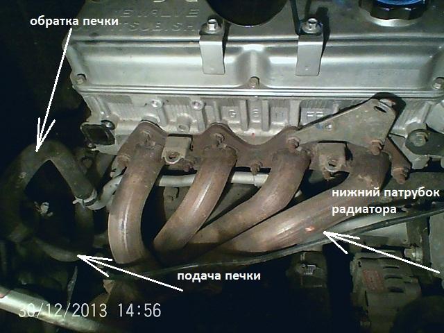 ed1dc374142665bdb0fade1280153a95 - Установка подогревателя двигателя 220в северс м