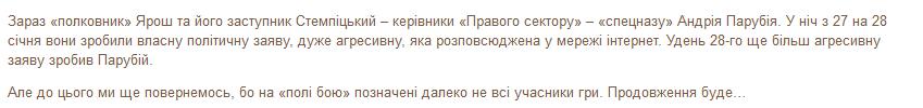 ТРИЗУБ.PNG