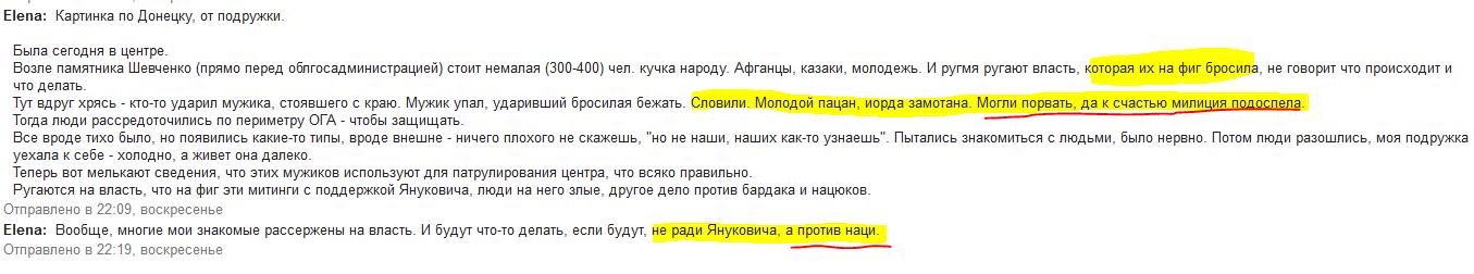 ДОНН.PNG