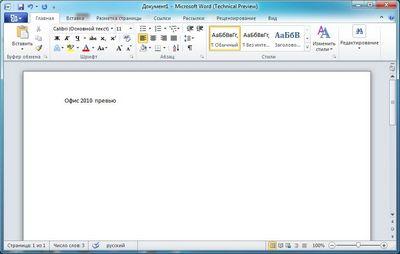 FAQ  часто задаваемые вопросы  скачать Windows 7 8 10