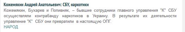 КОЖ.PNG