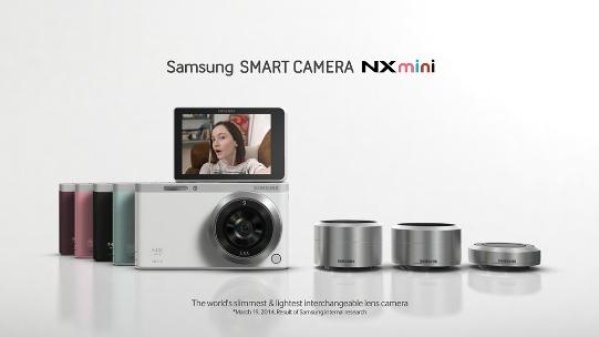 [Main 1] NX mini.jpg