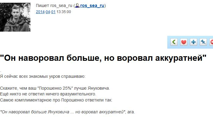 ПОРОХ.JPG