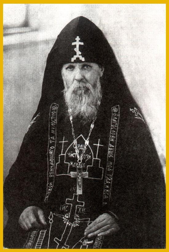 Святой преподбный Серафим Вырицкий – великий молитвенник и печальник земли Русской 13(26) марта 1866 – † 03 апреля 1949гг..jpg