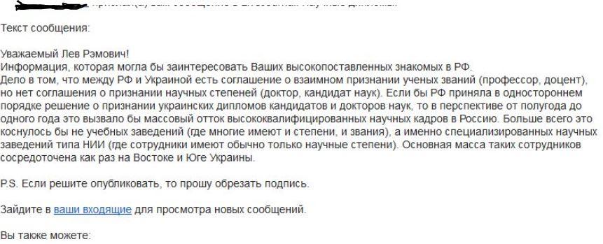 ПОФЕССОР.JPG